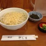 とにかく麺がうまい!麺喜(めんき) やしま@代々木公園の絶品うどん