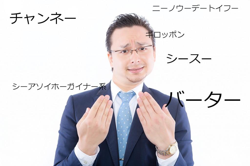 MAX85_shibuineotakushibuine20140531500