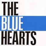五反田名曲アルバム4:終わらない歌 / THE BLUE HEARTS