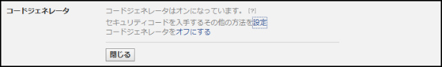 facebook0722-10
