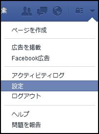 facebook0722-1