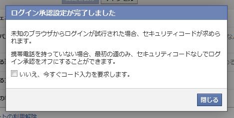 facebook0722-9