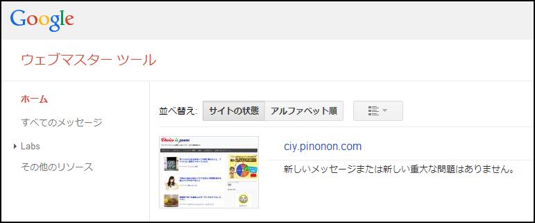 google wmt-1