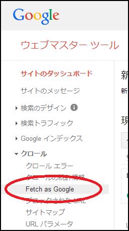 google wmt-2