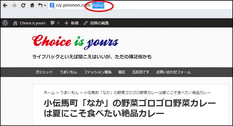 google wmt-3