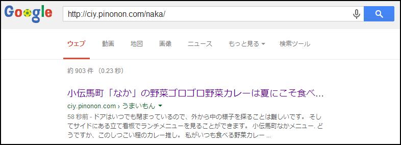 google wmt-9