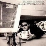 五反田名曲アルバム3:Ill Communication / Beastie Boys