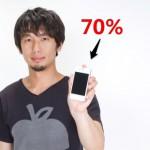 もう日本は iOS 一択でいいんじゃないの?とブログのアクセス解析を見て思う