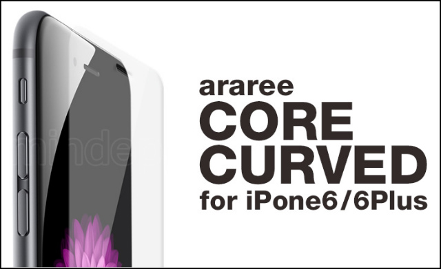 araree core curved
