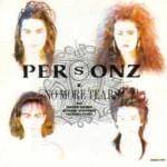 五反田名曲アルバム16:DEAR FRIENDS / PERSONZ(パーソンズ)