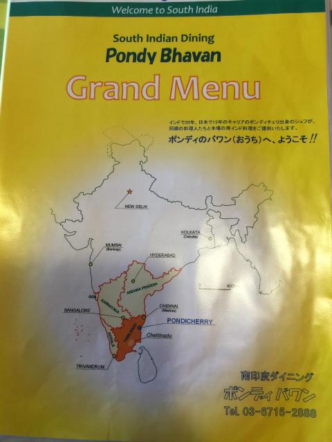 南印度ダイニング ボンディバワン地図