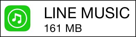 linemusic0706