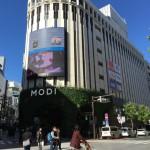 渋谷 MODI (モディ:旧マルイ)はルミネになりたいのか