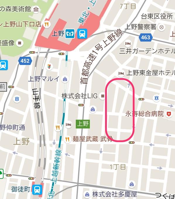 上野コリアンタウン