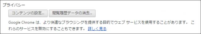 facebook通知5