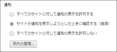 facebook通知8