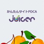 """アクセス解析ツール """"Juicer"""" で見える当ブログへの意外な訪問者層"""