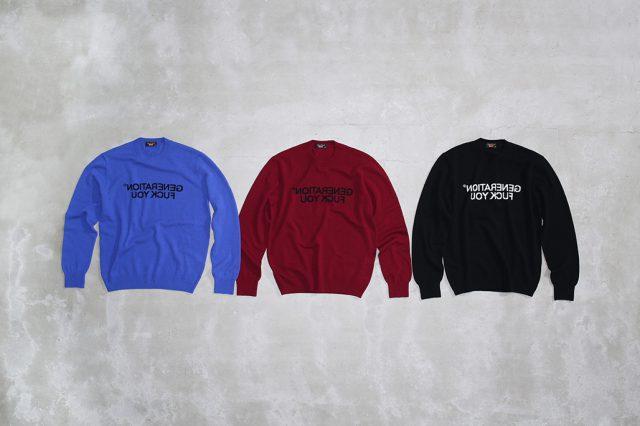 supreme-undercover-2016fw-sweater