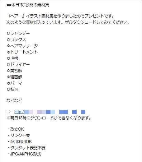 photoac_mail
