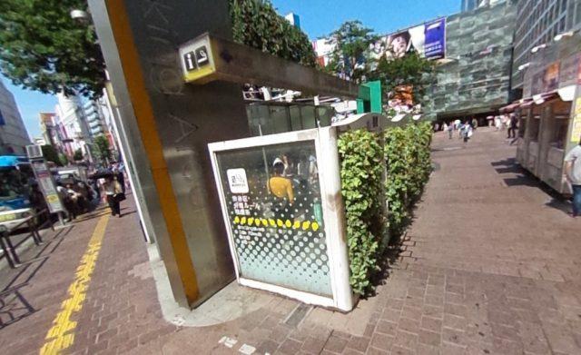 渋谷喫煙所1