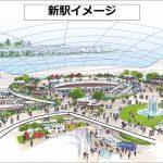 え?高輪ゲートウェイ? ← JR 山手線新駅の名称は「品川泉岳寺」か「高輪泉岳寺」で決まりと思いきや「高輪」が本命とか