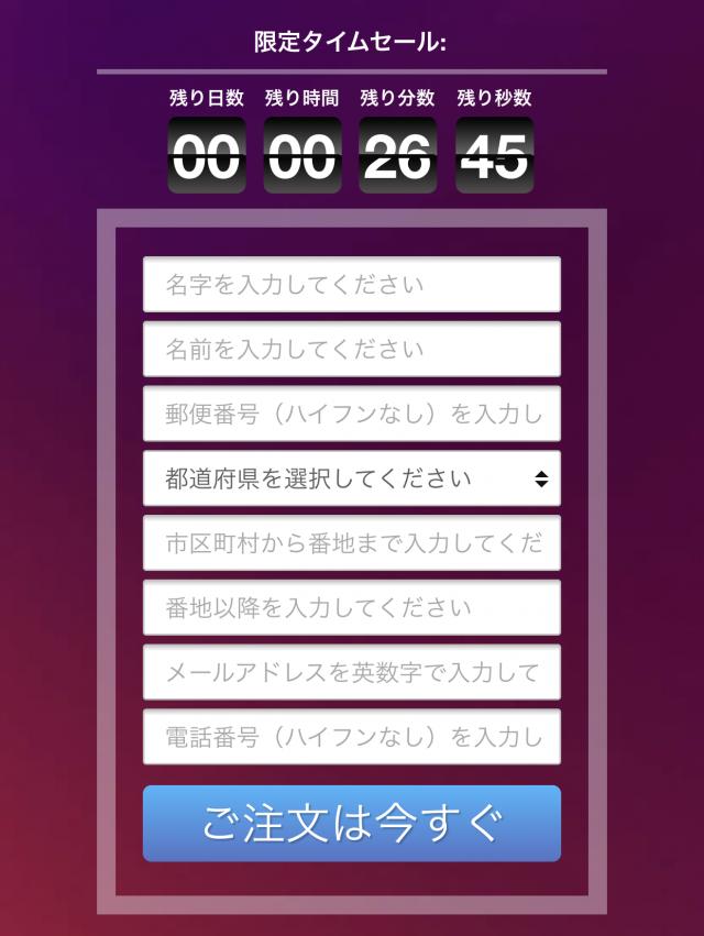 iPhoneX-11