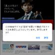 佐川詐欺3